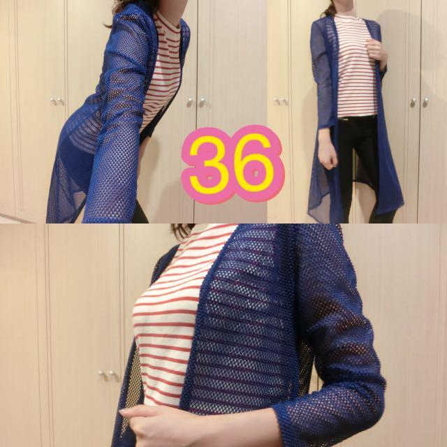 長版針織 罩衫 寶藍色