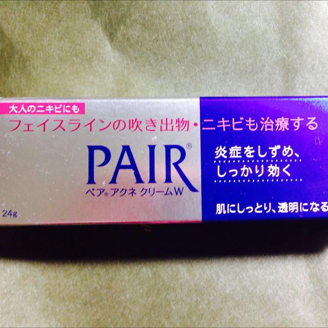 [保留]日本PAIR痘痘藥