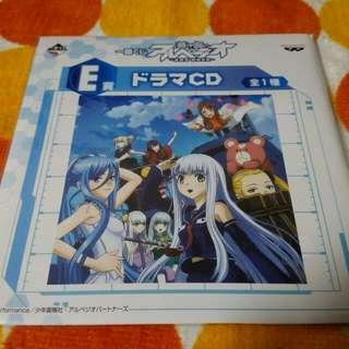 一番賞蒼藍鋼鐵戰艦CD