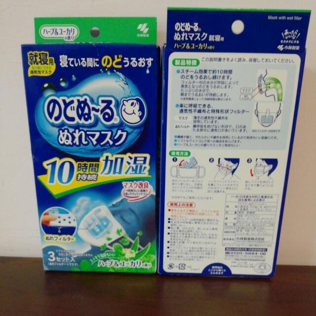 ((特價))日本超好用小物推薦~搭飛機和感冒過敏必備--加濕口罩~香草香~3入
