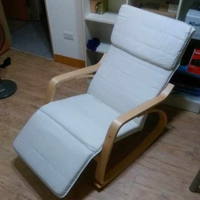 托斯卡尼風休閒搖椅
