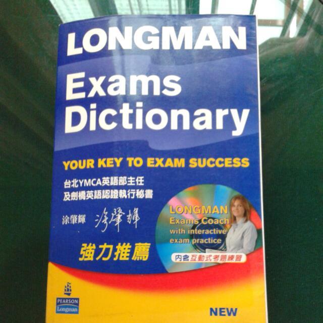 全新  朗文  考試用字  字典 含cd