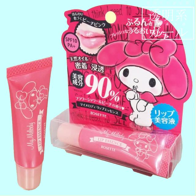 日本代購♥聯名款藥妝MELODY美樂蒂唇蜜