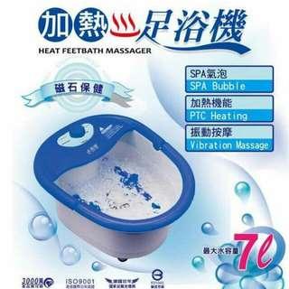 【勳風】紅外線加熱足浴機-藍色/泡腳機/暖足機/刺激腳底穴位按摩