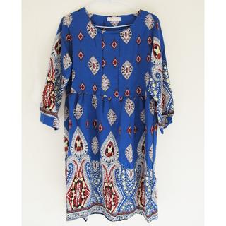 Bingo!現貨特價# 湛藍色民族風圖騰打褶洋裝