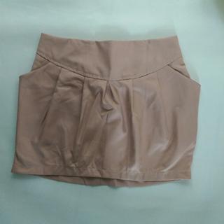 全新 花苞型 短裙