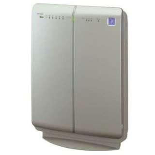 Brand New Sharp Air Purifier