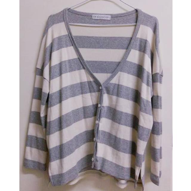 韓製針織條紋外套(原價980)
