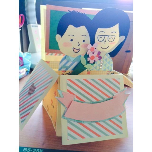 [手工卡片]立體盒子
