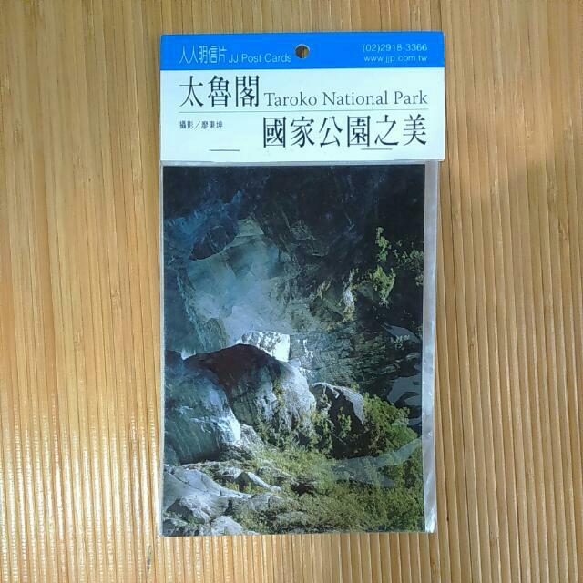 人人明信片-自然風景