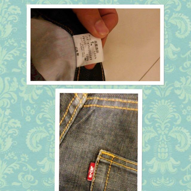 Levi's x jordan全球限量聯名款牛仔褲(代出售)