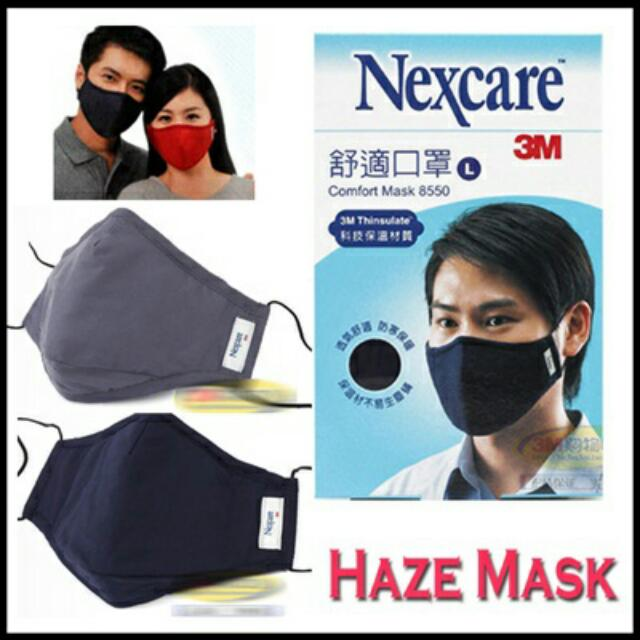 3m washable mask