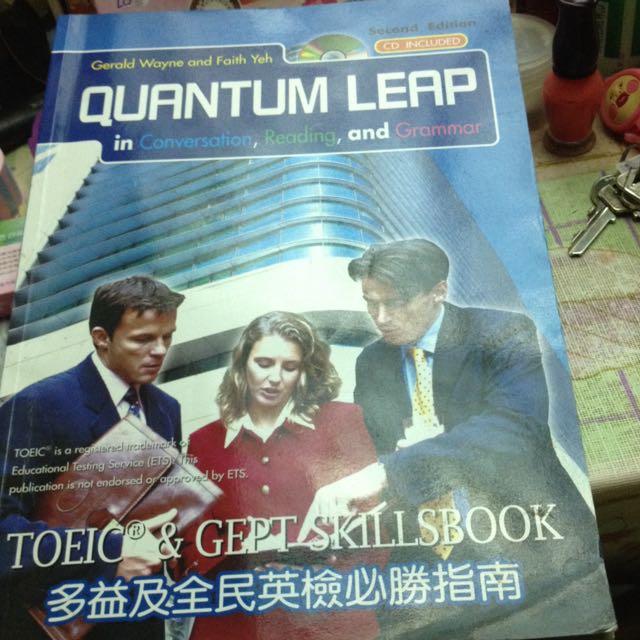 Quantum Leap 多益及全民英檢必勝指南