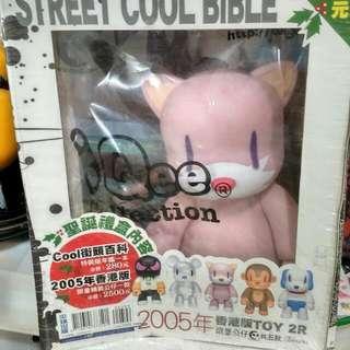 2005Cool街頭百科+公仔(粉貓)