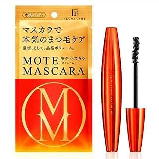 [日本帶回]日本原裝MOTE MASCARA 3D濃密睫毛膏