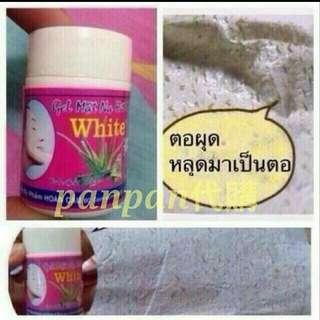【現貨🎉泰國直購】 White蘆薈粉刺膠 男女皆可使用~