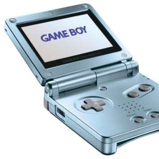 Looking For Gameboy Advance Charger
