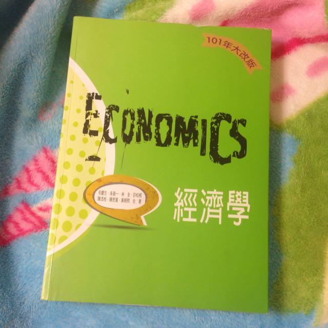 經濟學 101年大改版 華泰書局 Economics