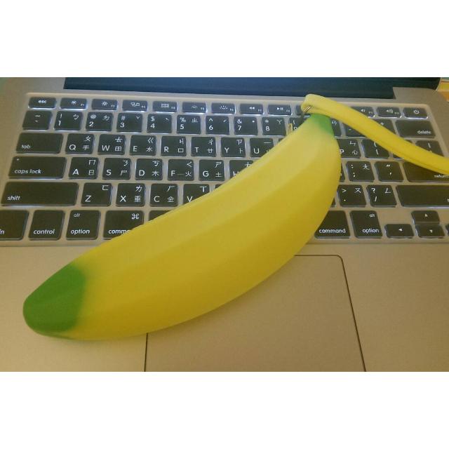 日本原宿 香蕉防水零錢包
