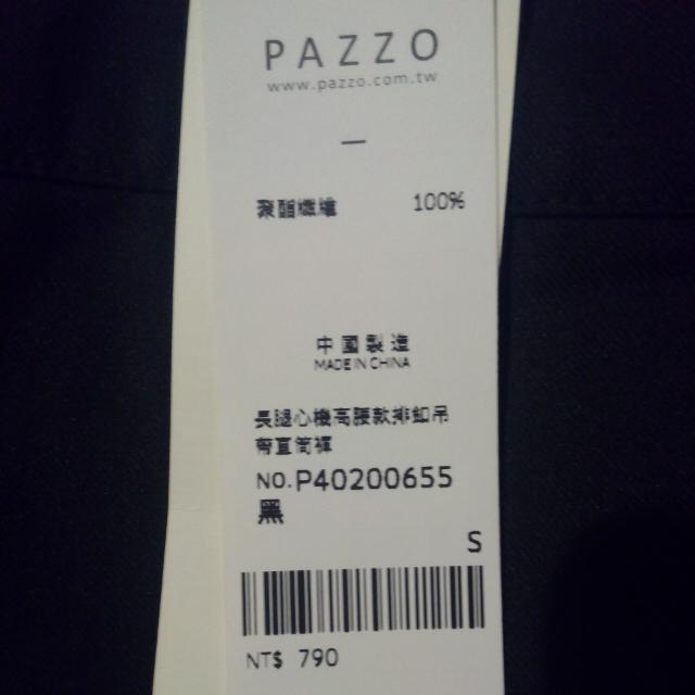 PAZZO 黑色四排扣吊帶褲 #我的女裝可超取
