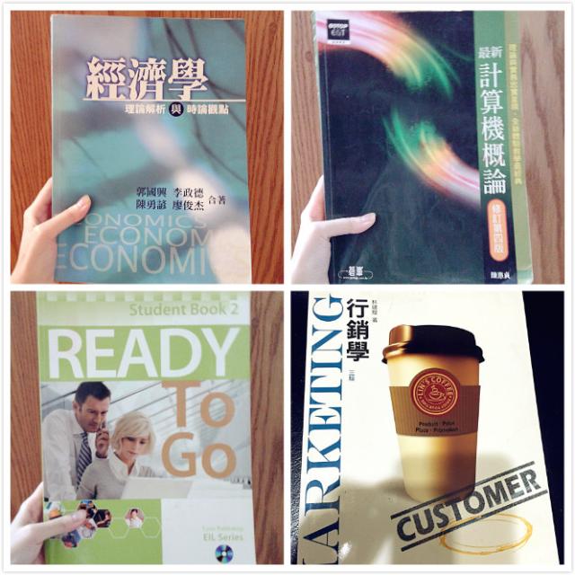 經濟學/行銷學/計算機概論/READY TO GO