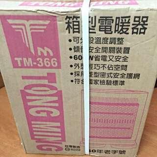 全新未拆封 TONG MING 台灣製造箱型電暖器 TM-366