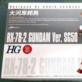 RX78-2 Gundam Ver.SG50