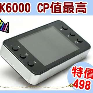 【行車紀錄器】K6000 CP值最高【BSMI檢驗合格】500萬畫素2.4吋螢幕720P