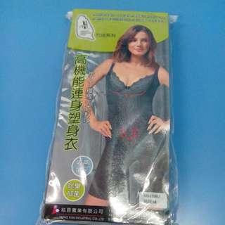 竹炭塑身衣