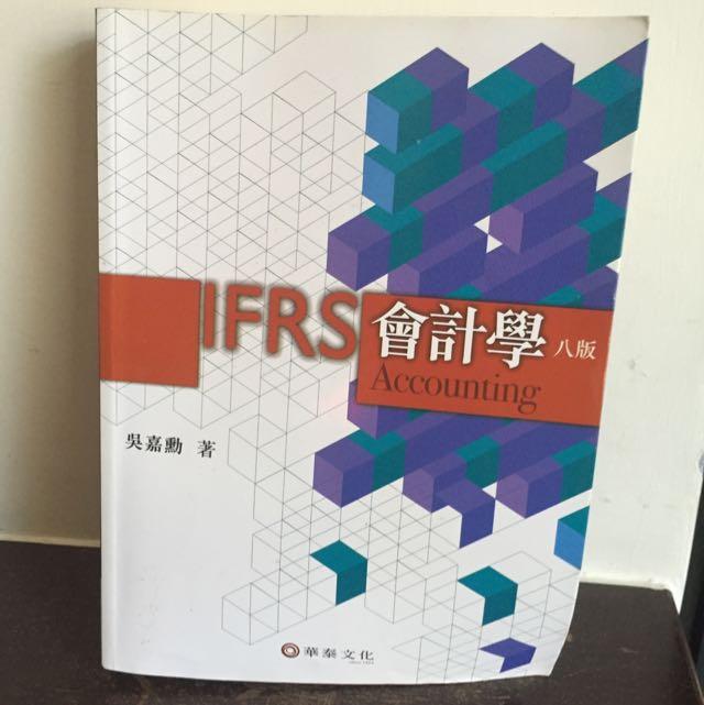 2手書🙌🏻會計學