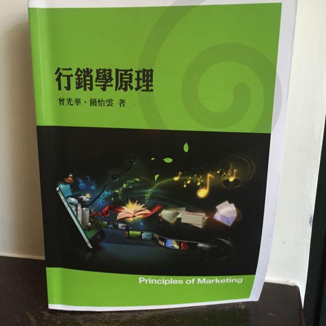 2手書🙌🏻行銷學