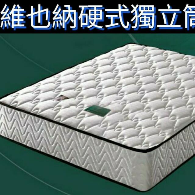 床工坊-雙人5尺  2.4mm 雙線硬式護背獨立筒床墊【傳統硬床換獨立筒首選】