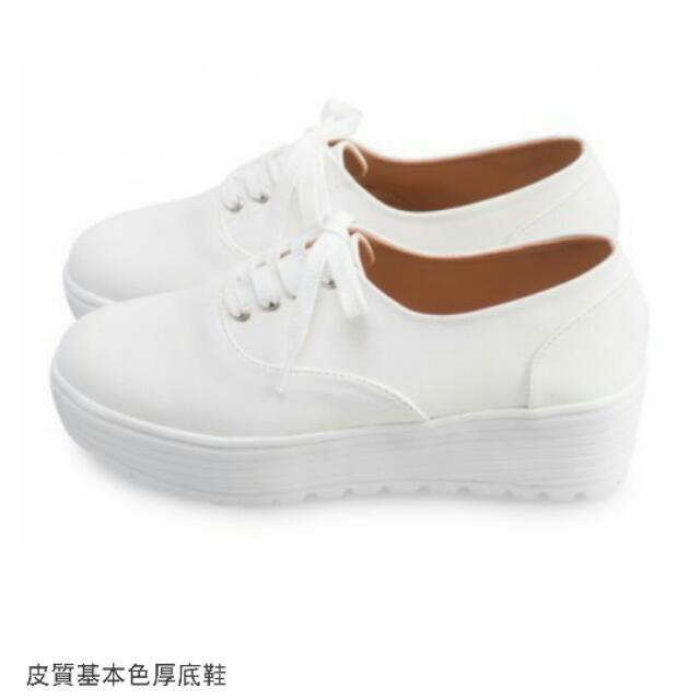 白色皮質後底鞋