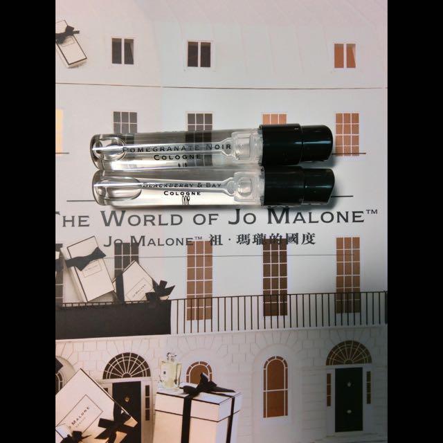 Jo Malone試管香水