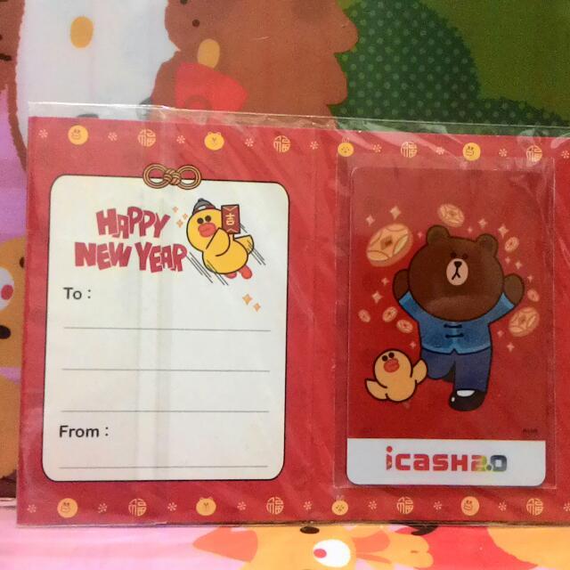 LINE 熊大莎莉新年悠遊卡Happy new year