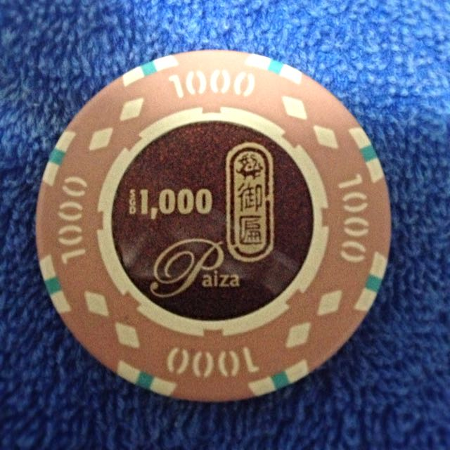 MBS Paiza Casino Chips