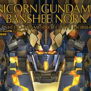 PG Banshee Gundam Limited Sales!