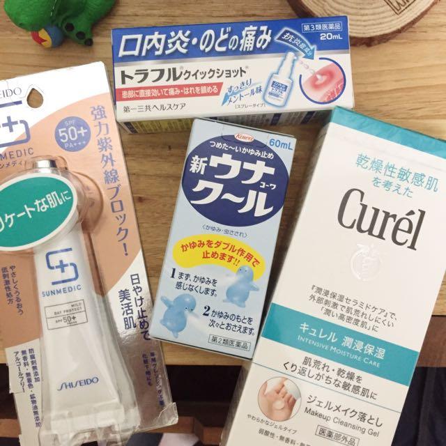 日本購入藥妝!各單價請私人詢問噢