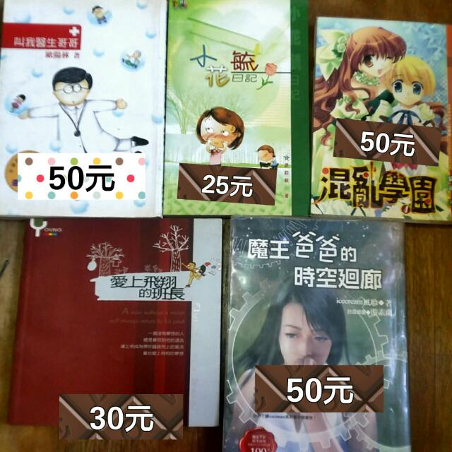 小小說 言情小說 愛情小說