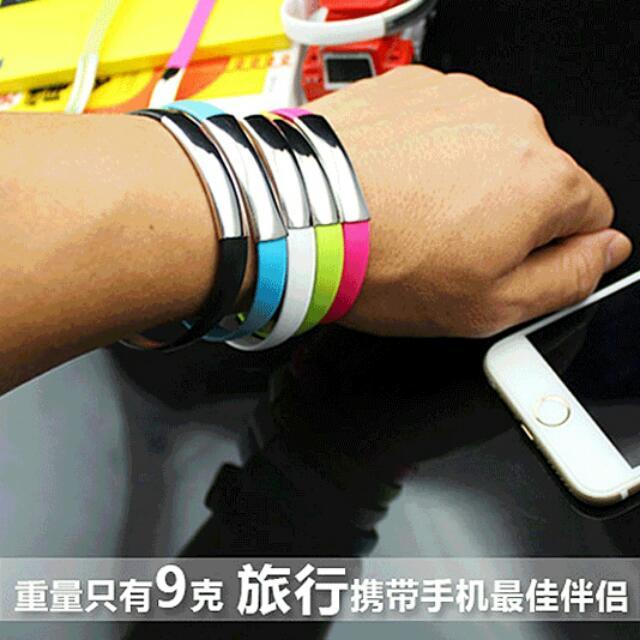 【獨家販售 腕帶 數據線】 充電線 手機 手環 充電器 iPhone 三星 S6 HTC 816 M8 M9