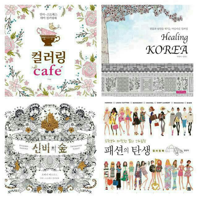 Korea Coloring Books Stationery On Carousell