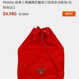 PRADA尼龍束口化妝/多功能包