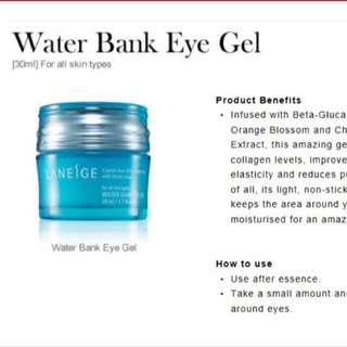 BNIB Laneige Water Bank Eye Gel
