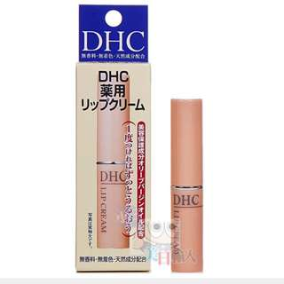 Dhc 護唇膏 全新免運