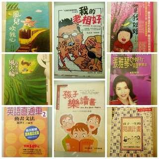 兒童圖書 故事小說 英文學習 閱讀計畫