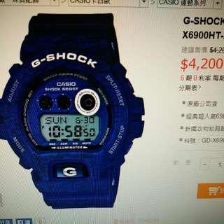 G-SHOCK強悍街頭概念錶