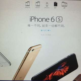 IPHONE 6S & IPHONE 6S PLUS 預購開始嘍!!
