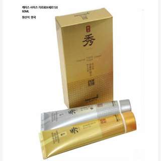 韓國 漢方護手護足霜