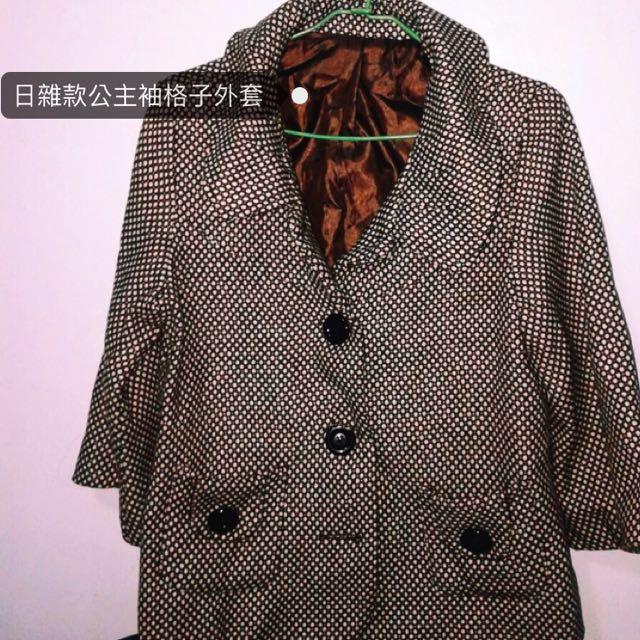含運🎉日雜款可愛小外套