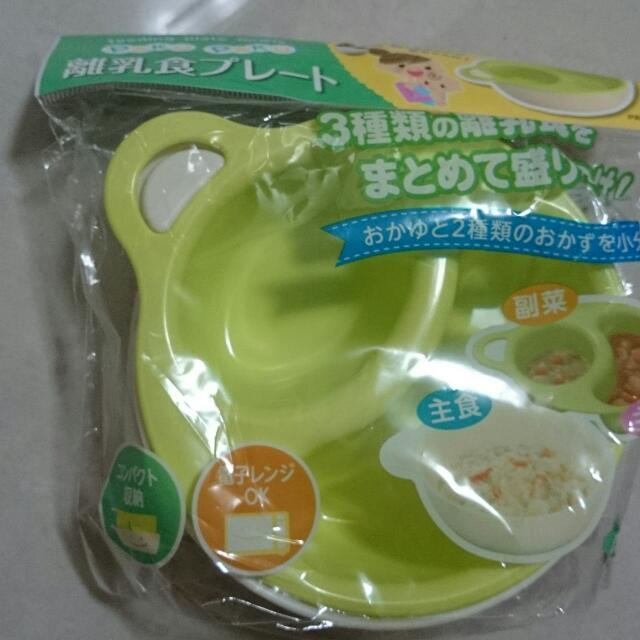 日本製全新寶寶碗盤幼兒碗盤